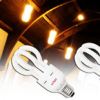 Енергозберігаючі лампи Luxel серії LOTUS